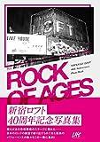 ROCK OF AGES 新宿ロフト40周年記念写真集 (LOFTBOOKS)