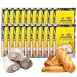 globalqi levadura de panadería, levadura de Pan Alta tolerancia a la glucosa Levadura Seca Activa Pastel para Hornear Materiales de levadura Seca probiótica Saludable para Uso doméstico