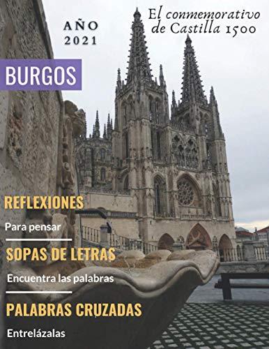 EL CONMEMORATIVO DE CASTILLA 1500: BURGOS