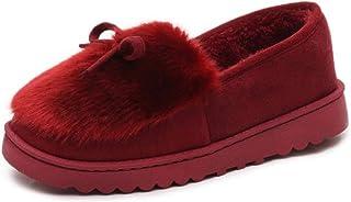 [チューカー] スリッパ レディース 裏ボア フラットシューズ あったか ショートブーツ 秋冬 上履き ふわもこ 蝶結び かわいい 厚底 滑りにくい 防寒 おしゃれ