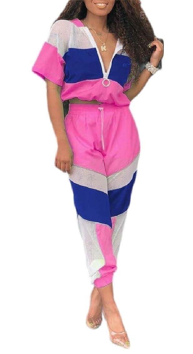 リスキーなシャープ爆発女性2ピースショートスリーブジッパージャケットとショートパンツセットトラックスーツ