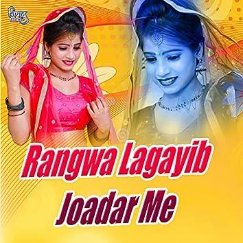 Rangwa Lagayib Joadar Me