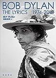 The Lyrics 1974-2012