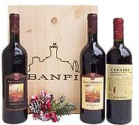vini brunello rosso montalcino e rosso toscana cantina banfi in cassetta legno originale – confezioni regalo vini pregiati per occasioni importanti - cod v166