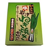 朝来名物 岩津ねぎ焼きせんべい(30袋入り)