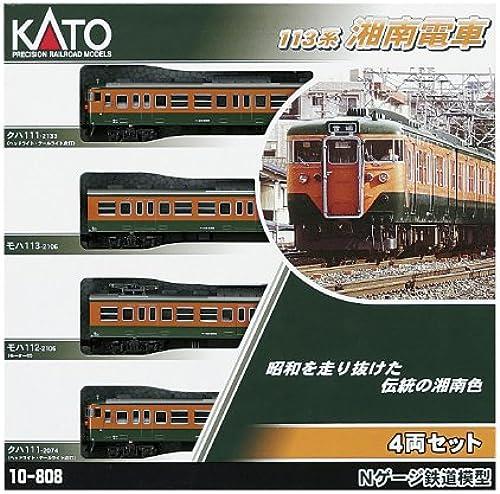 Series 113-2000 Shonan Train (4-Car Set) (japan import)