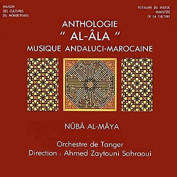 Anthologie al-âla, maroc : nûbâ al-mâya (Musique andaluci-marocaine)