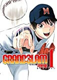 GRAND SLAM 1 (ヤングジャンプコミックス)