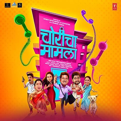 Chinar, Mahesh, Praful-Swapnil & Arun Paudwal