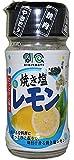 ミツイシ 焼き塩レモン 瓶55g