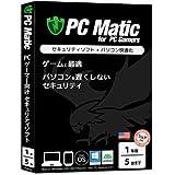 PC Matic ゲーマー版 1年5台