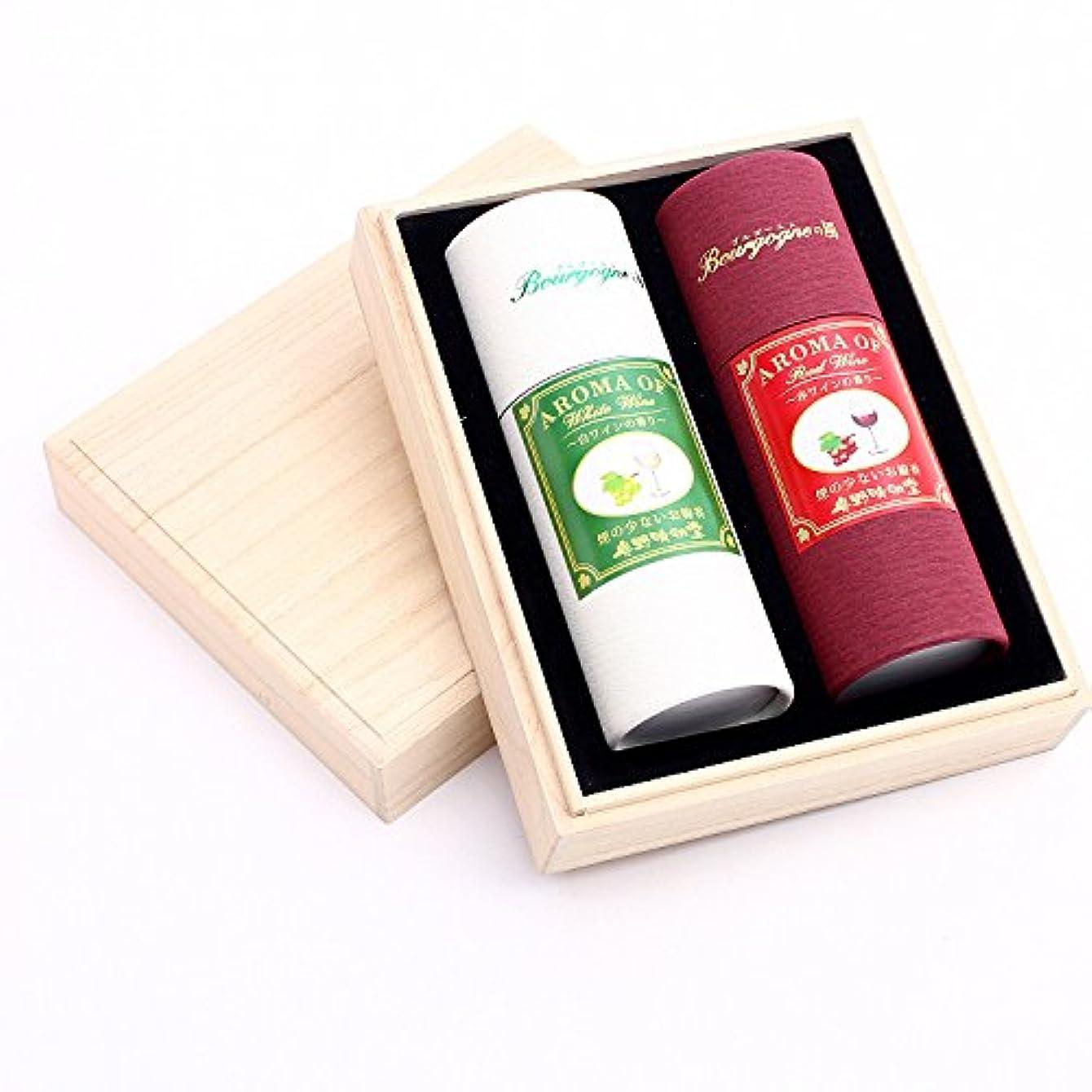 考古学的な潮放棄ワインの香りのお線香 奥野晴明堂 Bourgogne(ブルゴーニュ)の風 赤?白ワインの香り 桐箱2本入り 28-3 微煙タイプ