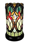 Amora Lighting Tiffany Style Accent Lamp 10' Tall Stained Glass White Yellow Vines Floral Vintage Antique Light Decor Nightstand Living Room Bedroom Gift AM246ACCB, Multicolored