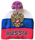 Generisch Rusia - Gorro de invierno con pompón