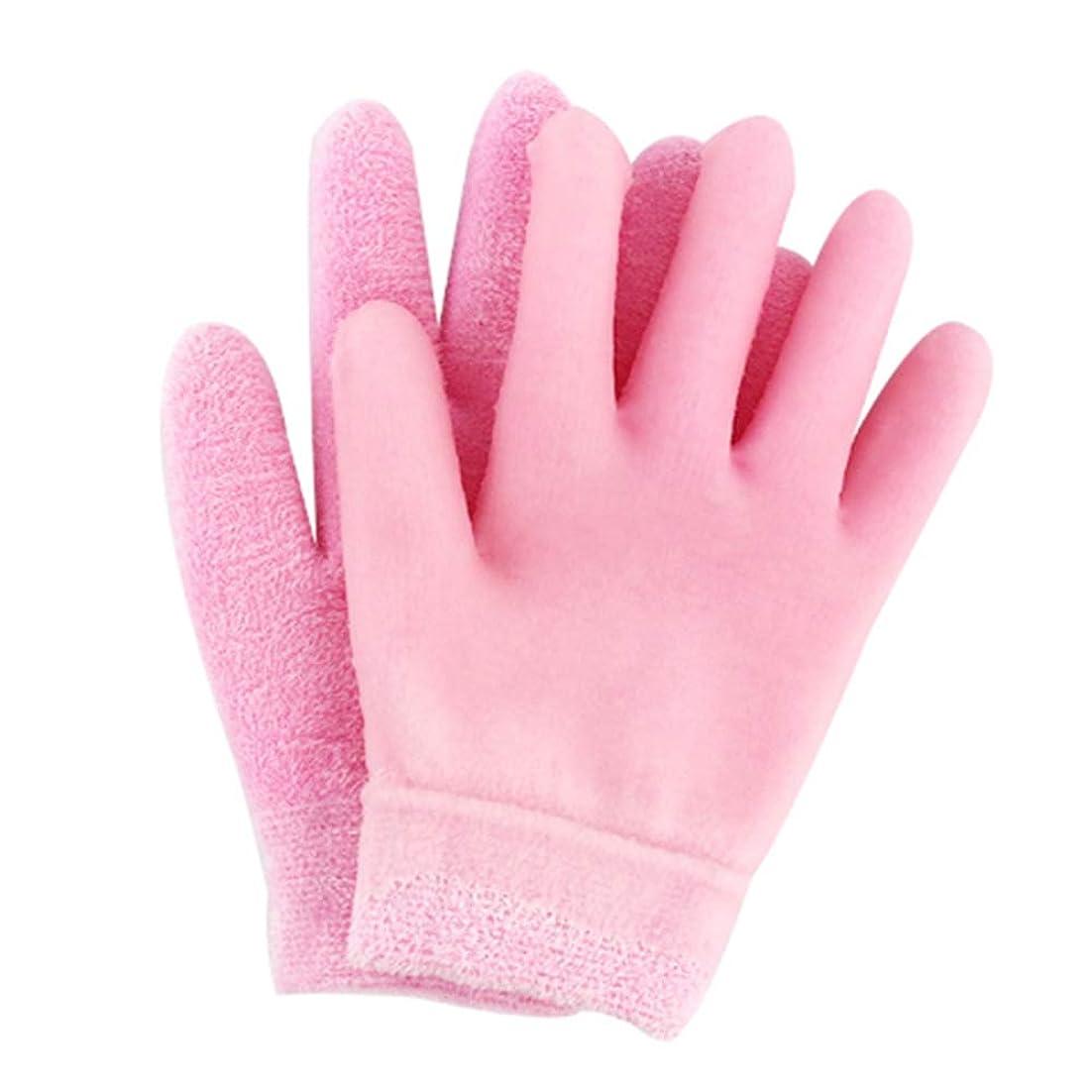 ピザ頭痛真鍮美容 保湿 手袋 ハイドロ ジェル グローブ 手荒れ対策 フリーサイズ