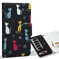 スマコレ ploom TECH プルームテック 専用 レザーケース 手帳型 タバコ ケース カバー 合皮 ケース カバー 収納 プルームケース デザイン 革 ユニーク カラフル 猫 ねこ 模様 007749