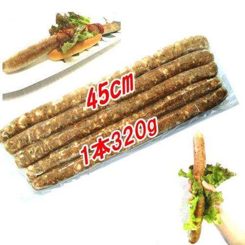 生ソーセージ MEGA45 リングイッサ/5本入/1600g/45cm/冷凍
