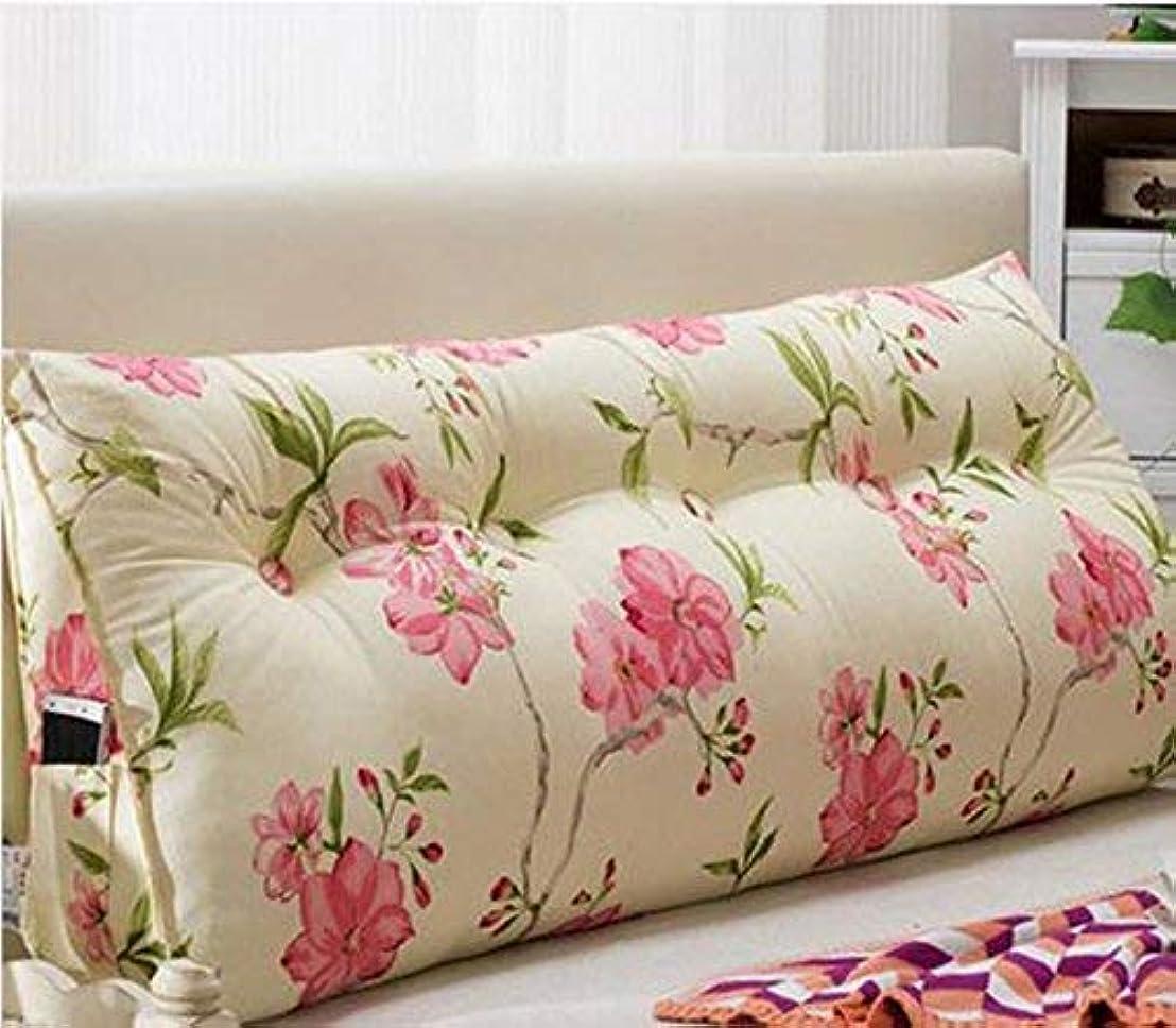 利用可能最少社交的JIANHEADS マットレスダブルヘッドトライアングルクッション枕枕枕腰椎ソファラージバックソフトバッグベッド腰椎サポート (Color : A6, サイズ : 22*50*90cm)