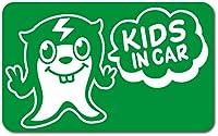 imoninn KIDS in car ステッカー 【マグネットタイプ】 No.64 ピースさん (緑色)