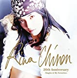 Rina Chinen 20th Anniversary ~Singles & My Favorites~