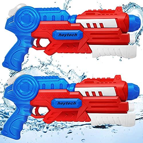 heytech -   Wasserpistole