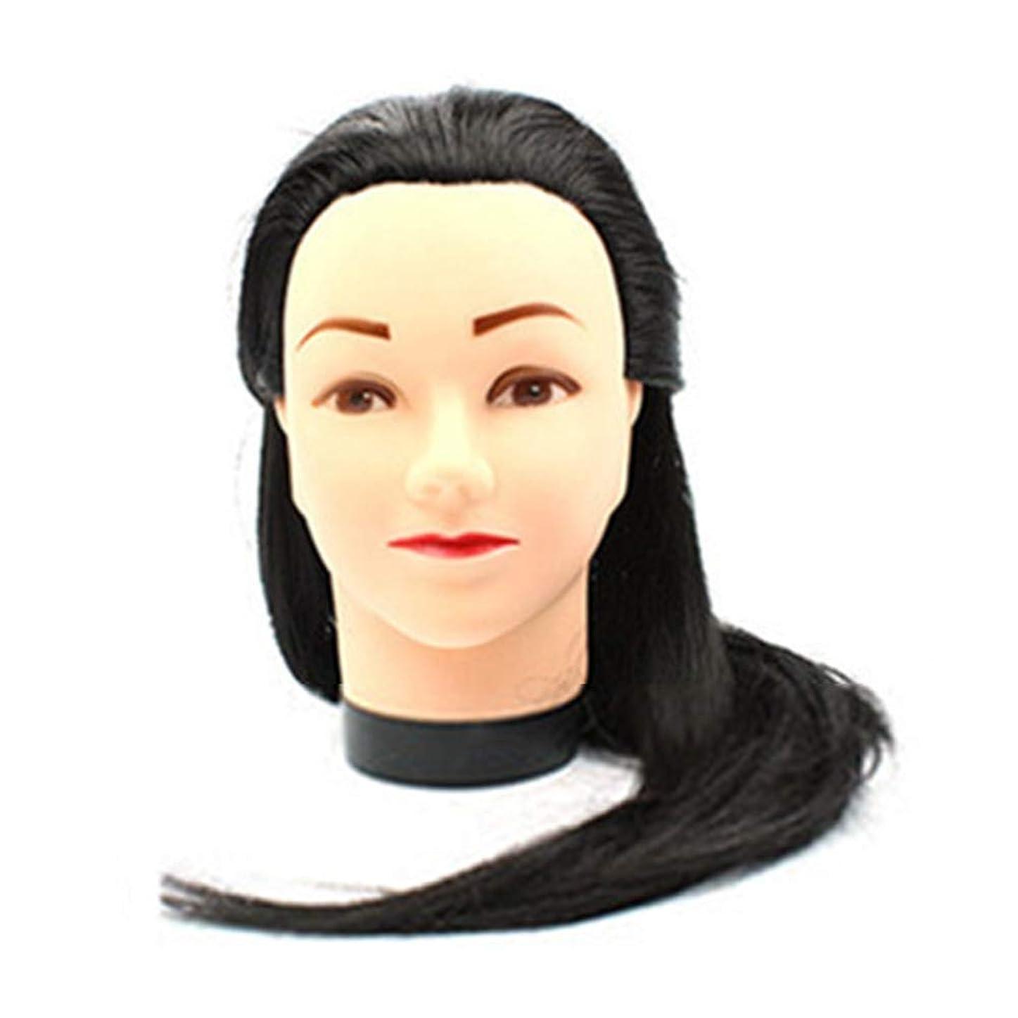 英語の授業があります並外れた愛撫低温繊維かつらヘッドモールドメイクヘアスタイリングヘッドヘアーサロントレーニング学習ヘアカットデュアルユースダミー人間の頭
