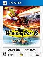 Winning Post 8 20周年記念プレミアムBOX - PS Vita