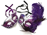 MasqStudio Couples Silver Purple Masquerade Ball Mask with Feather Mardi Gras Prom Dance Quincenera Birthday Party (Purple)