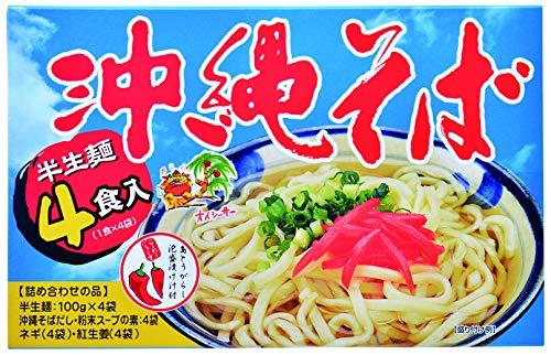 半生麺 沖縄そば(4食入り) [4点詰め合わせ]【常温発送】