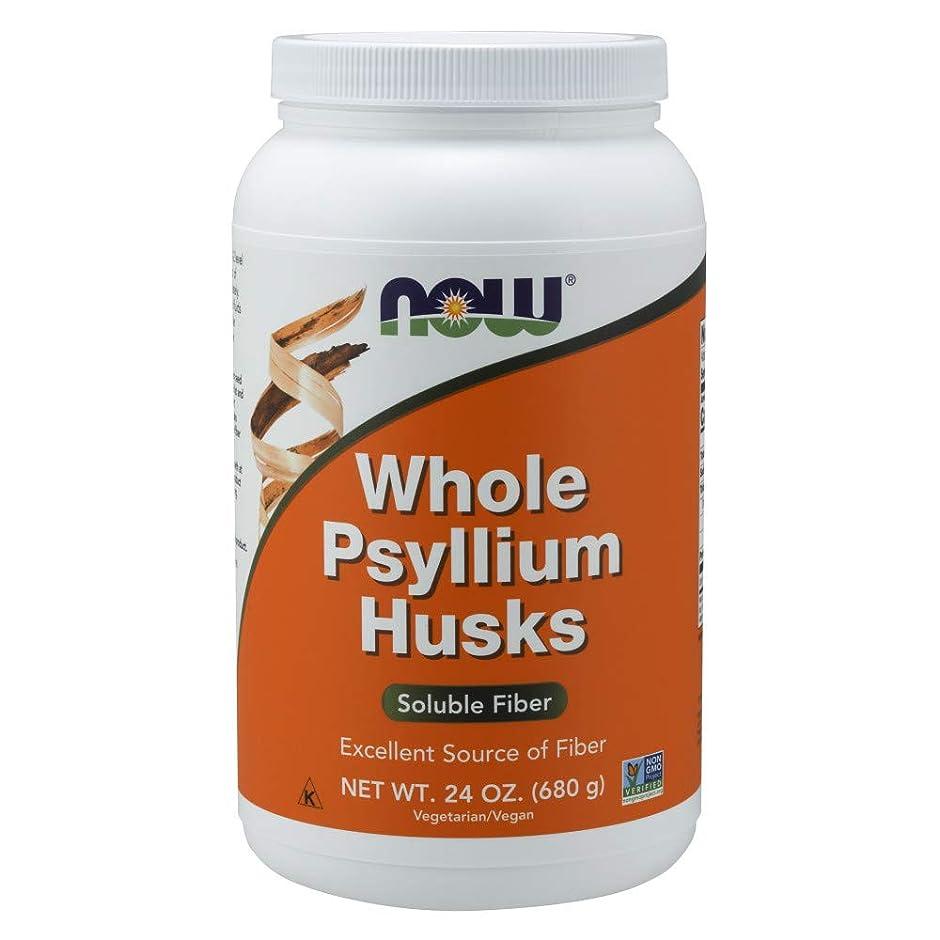 化学ピュー美人海外直送品Now Foods Psyllium Husk, 24 OZ WHOLE