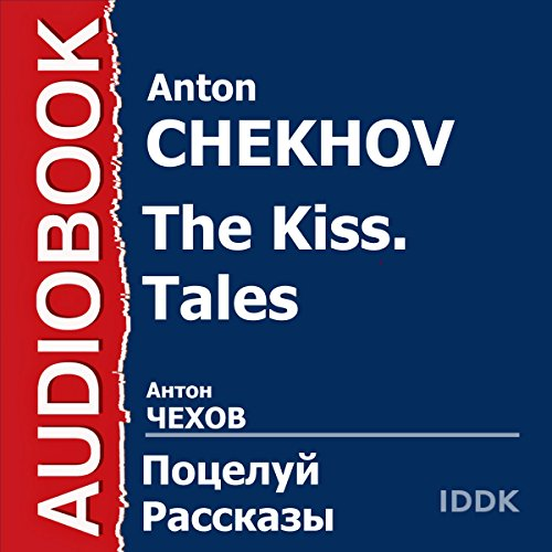 Couverture de The Kiss. Tales [Russian Edition]