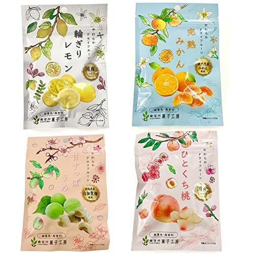 南信州菓子工房 国産ドライフルーツ 4種(輪切りレモン・完熟みかん・甘すっぱうめ・ひとくち桃)お試しセット 4袋