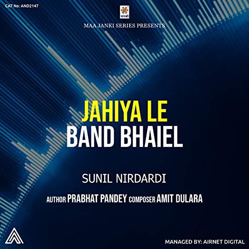 Jahiya Le Band Bhaiel
