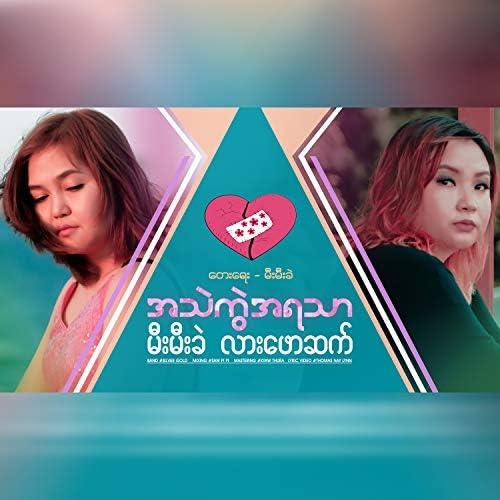 Mee Mee Khel & Lah Paw Hset