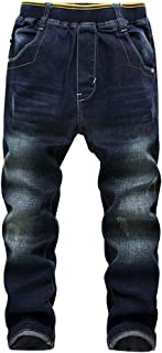 LOKTARC Boys' Pull-On Ripped Distressed Jeans Stretch...