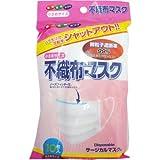 ★【あわせ買い】N&Nコーポレーション フアスト 三層式不織布マスク 小さめサイズ 10枚入が販売中!
