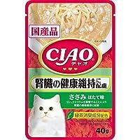 CIAO(チャオ) パウチ 腎臓の健康維持に配慮ささみほたて味 40g×16袋【まとめ買い】
