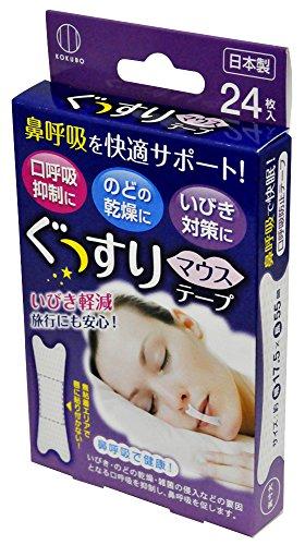 小久保工業所ぐっすりマウステープ(24枚入)[いびき対策]睡眠サポートグッズKH-049