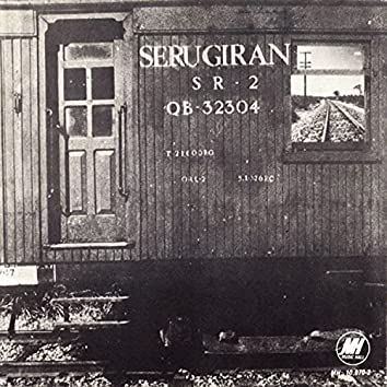 Serú Girán