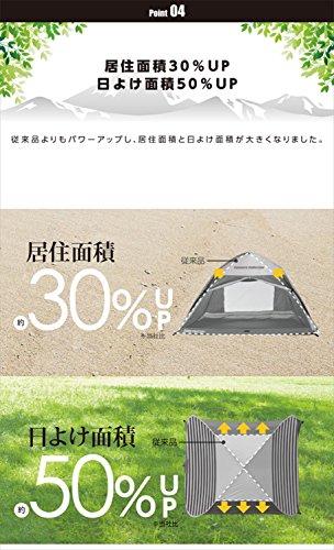 YAMAZEN(山善)『ワンタッチキャビンシェードフルクローズプラス(CSE-6UPF)』
