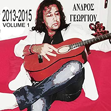 Andros Georgiou 2013 - 2015 Vol.1