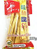 桂林中国腐竹 ゆば 大豆製品 乾燥フチク ヘルシー湯葉 227g