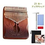カリンバ 21キー 親指ピアノ アフリカ楽器 ナチュラル C 調 音調調節可能 初心者 (猫) …