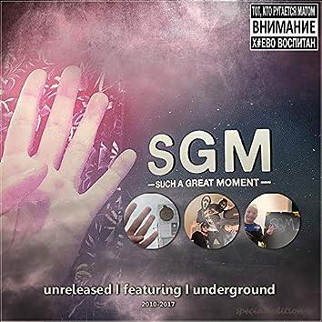 Unreleased Featuring Underground (Special Edition)