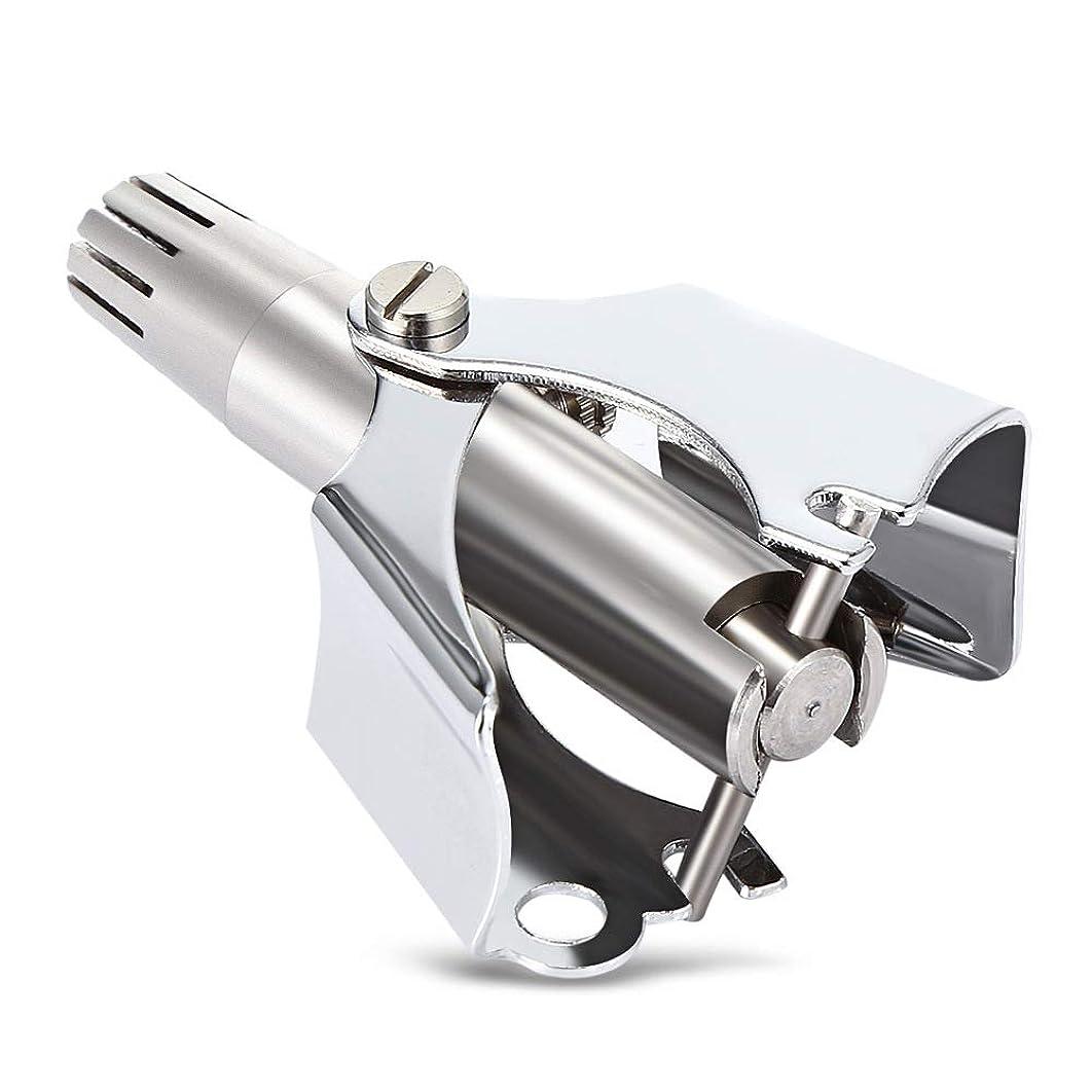 きしむデイジーレッドデート鼻毛カッター JPC 手動 水洗い バッテリー不要 ステンレス メンズ レディーズ 連動式 収納ケース ブラシ付き 鼻毛処理 使用簡単 安心安全
