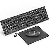 PASONOMI Juego de teclado inalámbrico USB, 2,4 G, teclado fino inalámbrico con teclado numérico, conexión inalámbrica sin retrasos en alemán, disposición QWERTZ compatible con PC, portátil y Smart TV