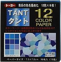 トーヨー タント12カラーペーパー 7.5cm 青系12色 68202 【× 3 パック 】