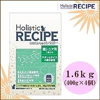 HolisticRECIPE(ホリスティックレセピー) チキン&ライス with フィッシュミール 猫シニア用 7歳から 1.6kg(400g×4個入)