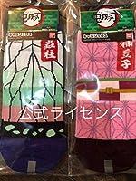 鬼滅の刃キャラソックス禰豆子&胡蝶しのぶ2足セット