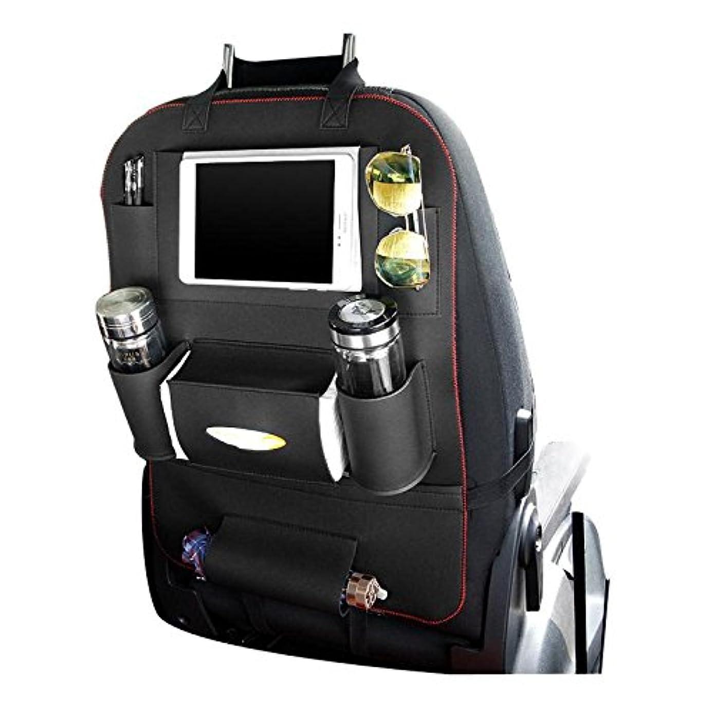 Kobwa Seat Back Organizer+ IPad& Tablet Holder, PU Leather Car Backseat Hanging Kick Mat Protector Travel Storage Bag, To Organize Phone/ Tissue Box/ Umbrella/ Baby Toys/ Bottles (Black+ Red)